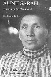 Aunt Sarah book cover